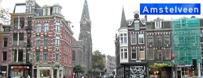 Wietzaden kopen in Amstelveen